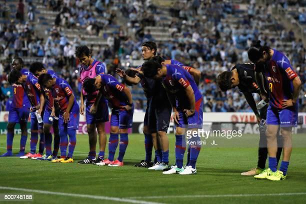Tokyo players bow toward supporters after the JLeague J1 match between Jubilo Iwata and FC Tokyo at Yamaha Stadium on June 25 2017 in Iwata Shizuoka...