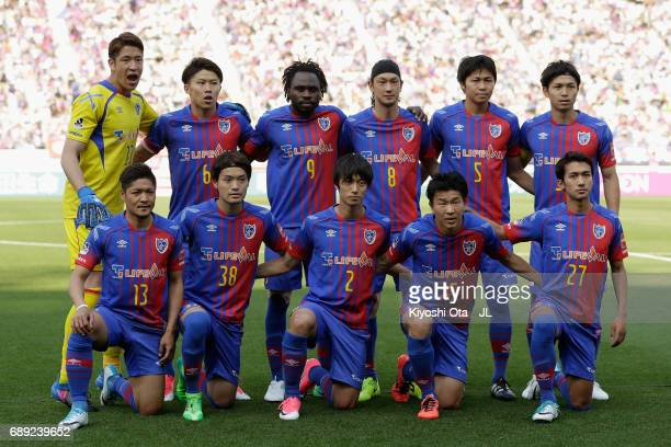 Tokyo players line up for the team photos prior to the JLeague J1 match between FC Tokyo and Ventforet Kofu at Ajinomoto Stadium on May 28 2017 in...