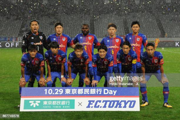 Tokyo players line up for the team photos prior to the JLeague J1 match between FC Tokyo and Shimizu SPulse at Ajinomoto Stadium on October 29 2017...