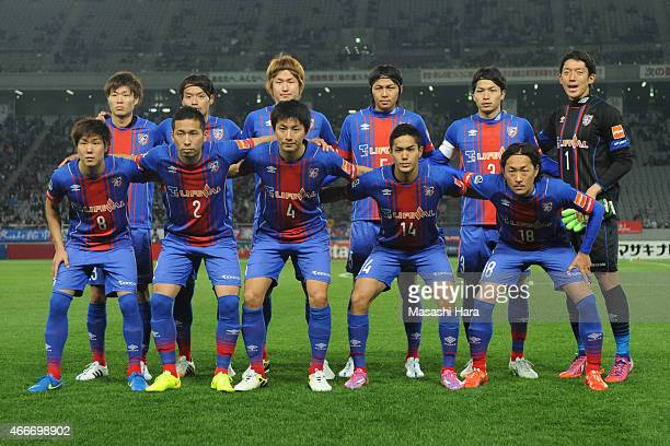 FC Tokyo players pose for photograph prior to the J League Nabisco Cup match between FC Tokyo and Albirex Niigata at Ajinomoto Stadium on March 18...
