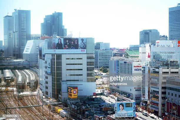 Tokyo Shinjuku Cityscape, Japan
