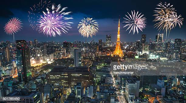 Tokyo skyline with the Tokyo Tower for the new year