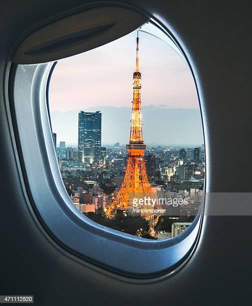 La ville de Tokyo et la tour de Tokyo