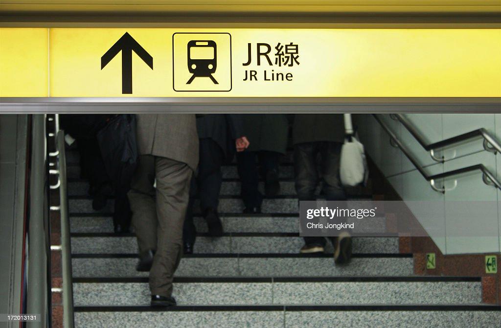 Tokyo Station Steps