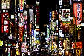 Tokyo Street Scene - Shinjuku at night