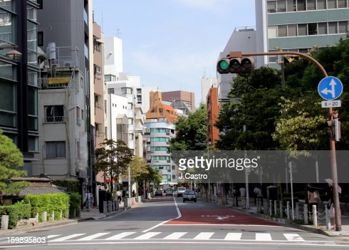 Tokyo Street View : Stock Photo