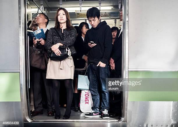 日本東京の地下鉄