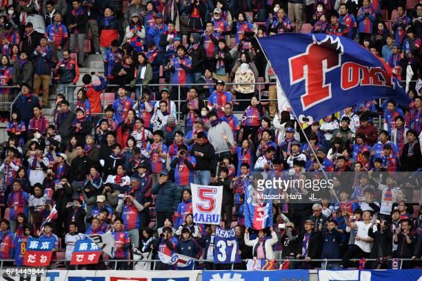 Tokyo supporters cheer during the JLeague J1 match between Albirex Niigata and FC Tokyo at Denka Big Swan Stadium on April 22 2017 in Niigata Japan
