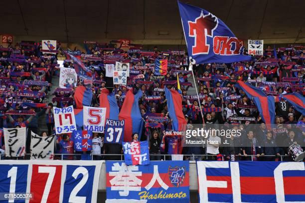 Tokyo supporters cheer prior to the JLeague J1 match between Albirex Niigata and FC Tokyo at Denka Big Swan Stadium on April 22 2017 in Niigata Japan