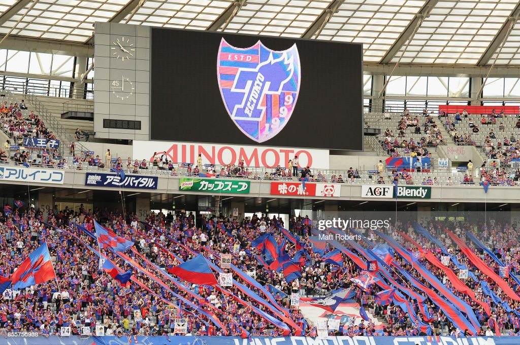 http://media.gettyimages.com/photos/tokyo-supporters-cheer-prior-to-the-jleague-j1-match-between-fc-tokyo-picture-id855756938