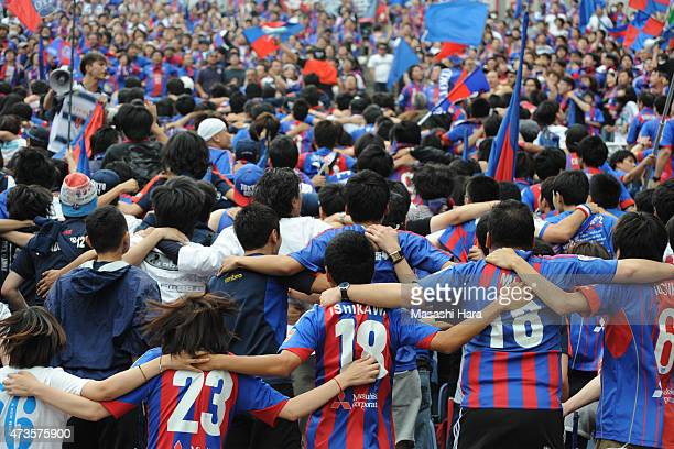 FC Tokyo supporters cheer prior to the JLeague match between Urawa Red Diamonds and FC Tokyo at Saitama Stadium on May 16 2015 in Saitama Japan