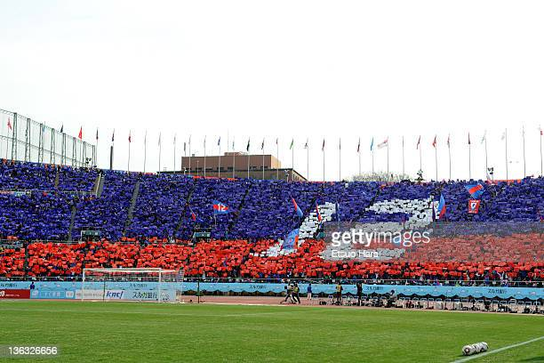 FC Tokyo supporters show their support prior to the Emperor's Cup Final match between Kyoto Sanga and FC Tokyo at the National Stadium on January 1...