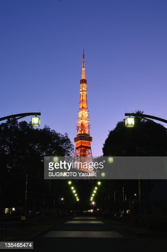 Tokyo Tower at dusk : Stock Photo