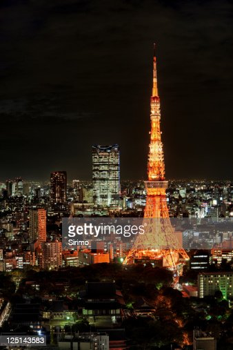 Tokyo Tower at night : Stock Photo