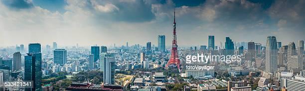 東京タワー斬新な超高層ビルの街並み crowding 日本東京の中心