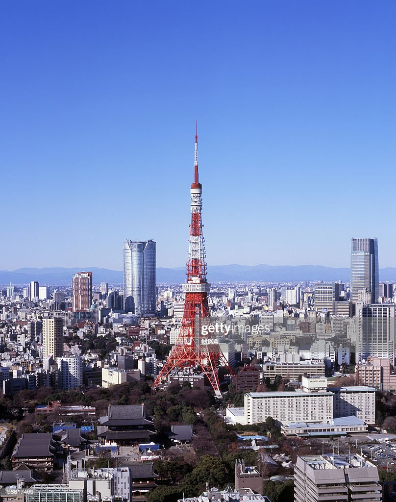 Tokyo Tower Minato Tokyo Japan Stock Photo  Getty Images