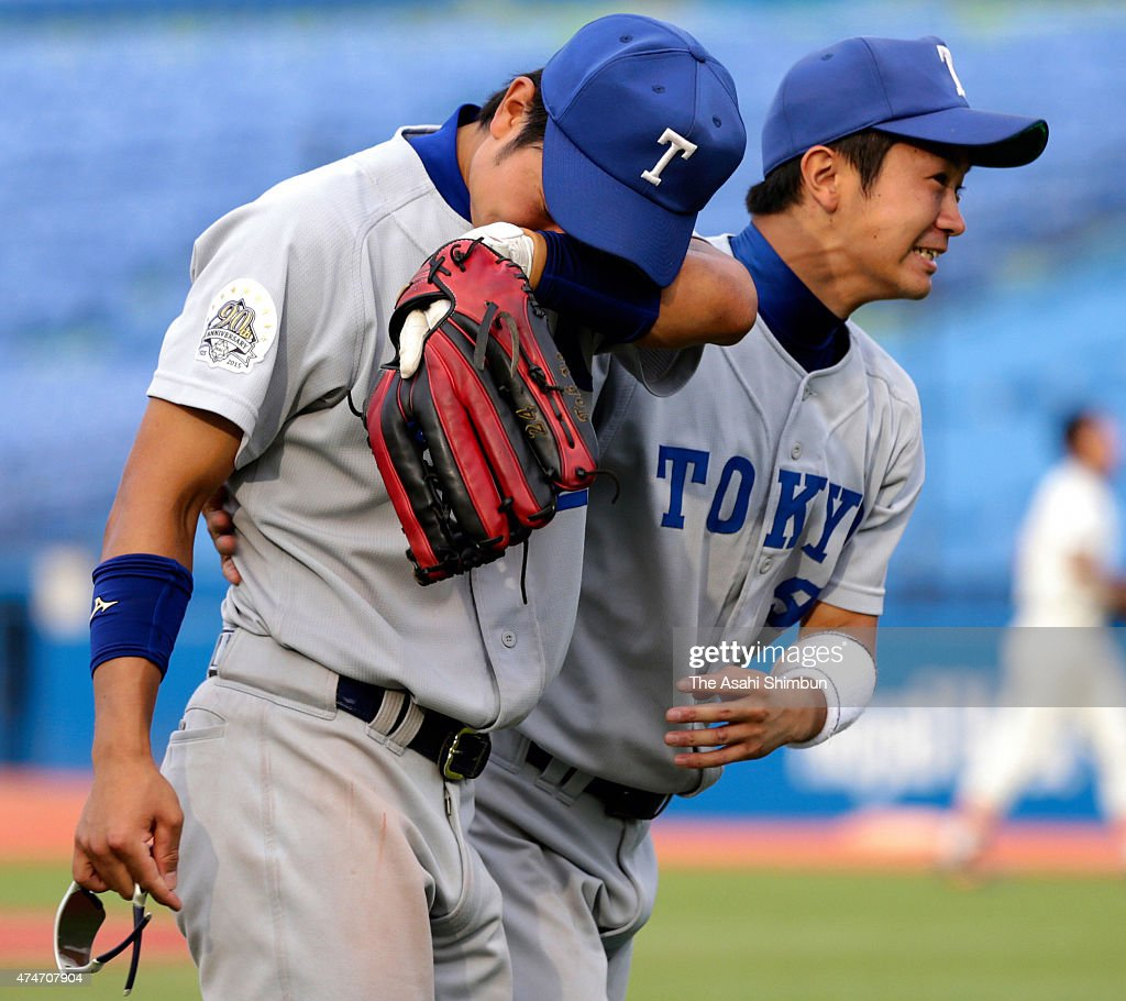 Tokyo University players shed tears with joy after their win in the Tokyo Big6 Baseball League match between Tokyo University and Hosei University at Jingu Stadium on May 23, 2015 in Tokyo, Japan. Tokyo University stopped their losing streak at 94, after the first win since October 2, 2010.