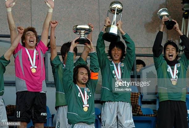 Tokyo Verdy 1969 players celebrate winning the 84th Emperor's Cup final match between Tokyo Verdy 1969 and Jubilo Iwata at the National Stadium on...