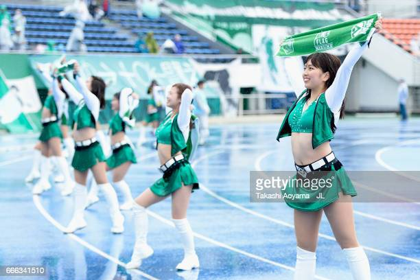 Tokyo Verdy cheer leaders perform prior to the JLeague J2 match between Tokyo Verdy and Shonan Bellmare at Komazawa Stadium on April 9 2017 in Tokyo...