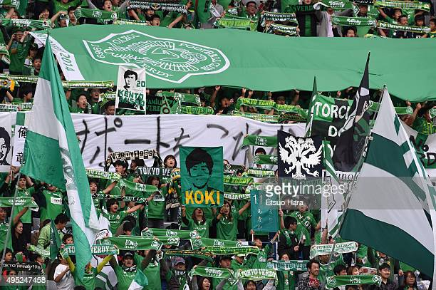 Tokyo Verdy fans cheer during the JLeague second division match between Tokyo Verdy and Jubilo Iwata at Ajimonoto Stadium on November 1 2015 in Chofu...