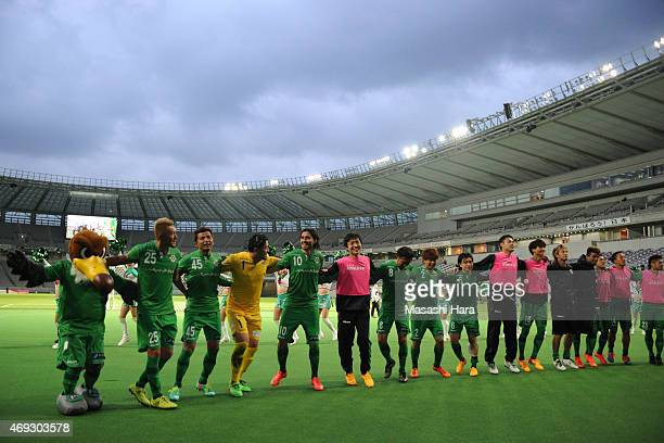 Tokyo Verdy players celebrate the win after the JLeague second division match between Tokyo Verdy and FC Gifu at Ajinomoto Stadium on April 11 2015...
