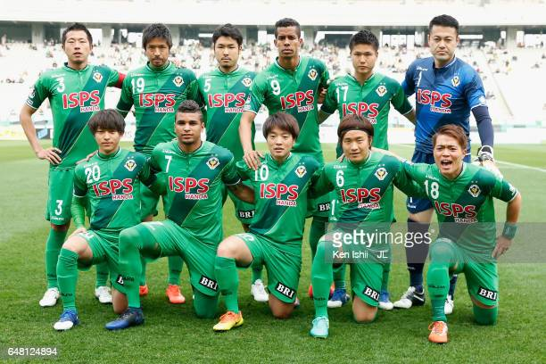 Tokyo Verdy players line up for the team photos prior to the JLeague J2 match between Tokyo Verdy and Oita Trinita at Ajinomoto Stadium on March 5...