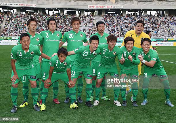 Tokyo Verdy players line up the team photos prior to the JLeague second division match between Tokyo Verdy and Jubilo Iwata at Ajimonoto Stadium on...