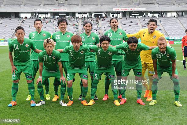 Tokyo Verdy players pose for photograph prior to the JLeague second division match between Tokyo Verdy and FC Gifu at Ajinomoto Stadium on April 11...