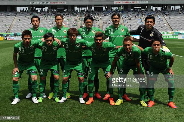 Tokyo Verdy players pose for photograph prior to the JLeague second division match between Tokyo Verdy and Yokohama FC at Ajinomoto Stadium on April...