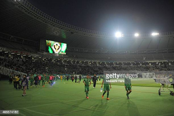 Tokyo Verdy players walk stadium after the J League 2nd division match between Tokyo Verdy and Cerezo Osaka at Ajinomoto Stadium on March 8 2015 in...