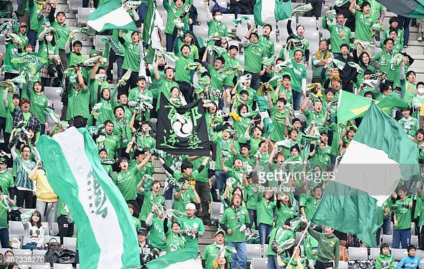 Tokyo Verdy supporters cheer during the JLeague second division match between Tokyo Verdy and Mito Hollyhock at Ajinomoto Stadium on March 21 2015 in...