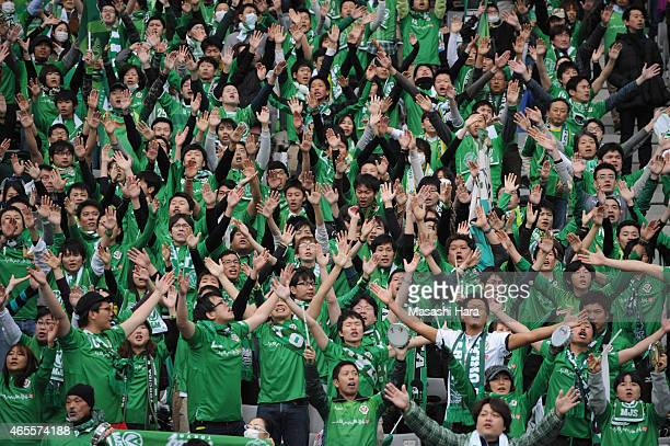 Tokyo Verdy supporters cheer prior to the J League 2nd division match between Tokyo Verdy and Cerezo Osaka at Ajinomoto Stadium on March 8 2015 in...