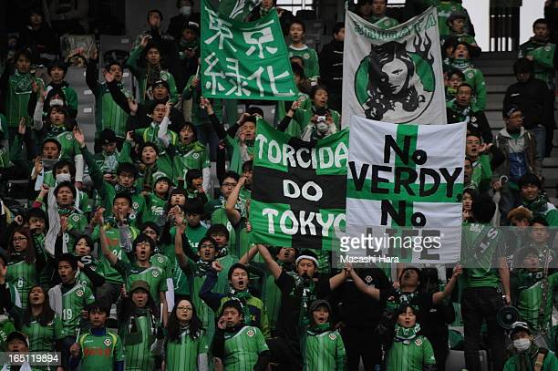 Tokyo Verdy supporters cheer prior to the JLeague match between Tokyo Verdy and FC Gifu at Ajinomoto Stadium on March 31 2013 in Tokyo Japan