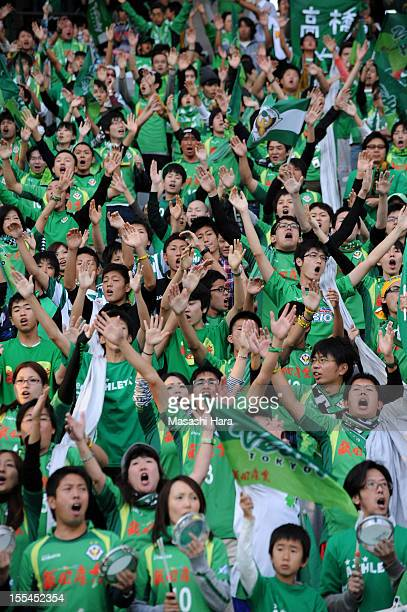 Tokyo Verdy supporters cheer prior to the JLeague second division match between Tokyo Verdy and Yokohama FC at Ajinomoto Stadium on November 4 2012...