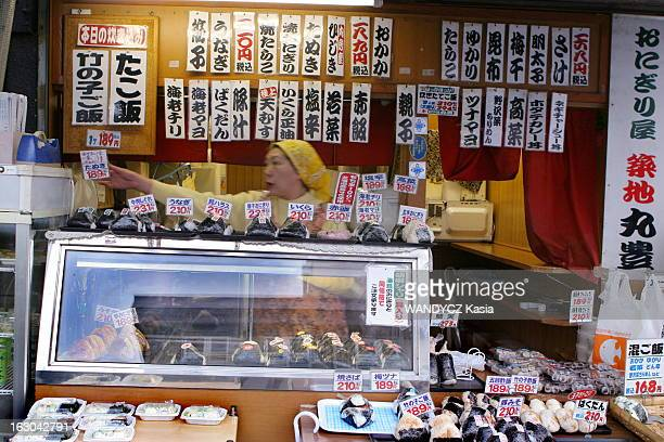Tokyo Viewed By Pastry Chef Pierre Herme Vendeuse de sushis au marché du poisson Tsukiji de TOKYO