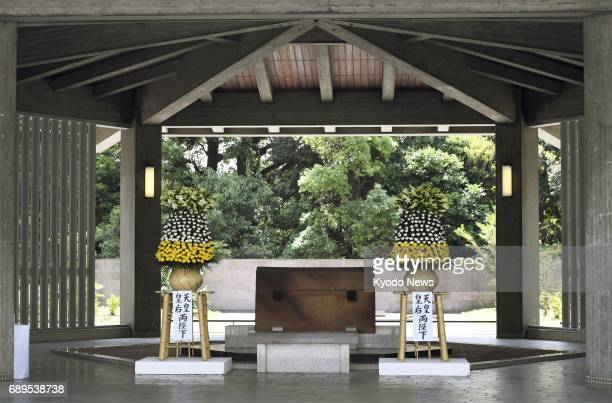 Tokyo's Chidorigafuchi National Cemetery which houses the unidentified remains of Japanese soldiers and civilians who died overseas during World War...