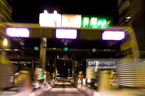 Toll booth, Kawasaki City, Kanagawa Prefecture, Honshu, Japan