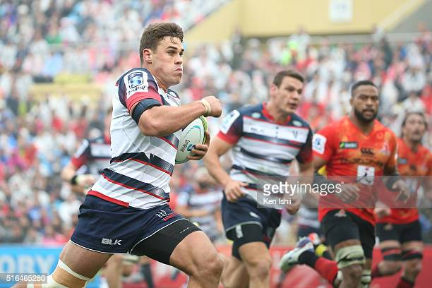 Tom English of the Rebels during the Super Rugby Rd 4 match between the Sunwolves and the Rebels of at Prince Chichibu Stadium on March 19 2016 in...