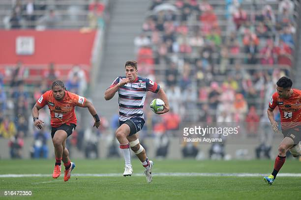 Tom English runs with the ball during the Super Rugby Rd 4 match between the Sunwolves and the Rebels of at Prince Chichibu Stadium on March 19 2016...