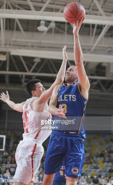 Tom Jervis of the Bullets during the match between the Brisbane Bullets and China at the Gold Coast Sports Leisure Centre on July 18 2017 in Gold...