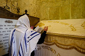 Tomb of David in Mount Zion