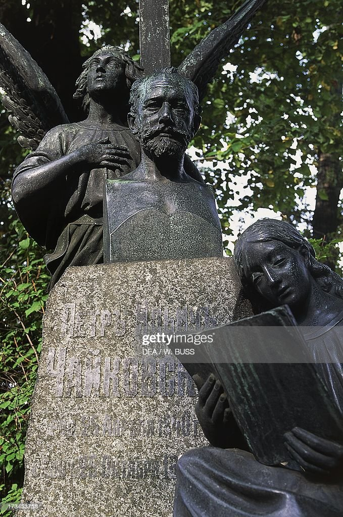Pyotr Ilyich Tchaikovsky Ciaikovski Lo Schiacciaoci - Il Lago Dei Cigni - Suites