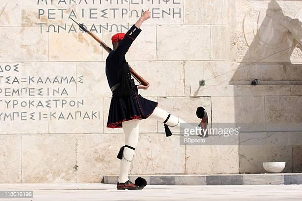 Tombeau du soldat inconnu, Athènes, Grèce