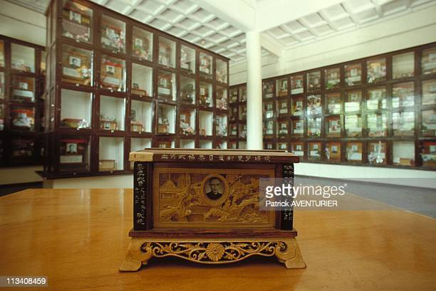 Tombs Of Qing Dynasty On July 1988 Tomb Of Emperor Puyi At The Babaoshan Revolutionary Cemetery In Western Beijing