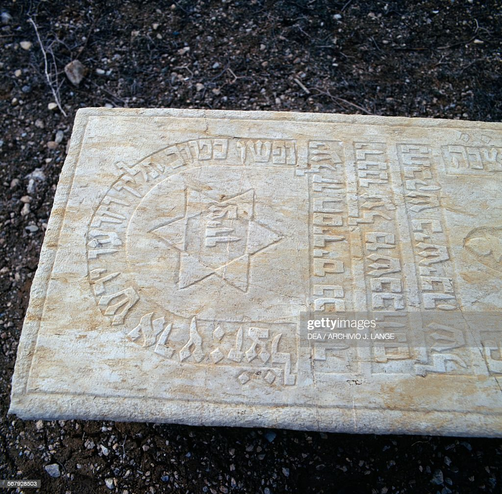 Tombstone with inscription and the Star of David Jewish cemetery of Pir Bakran Iran