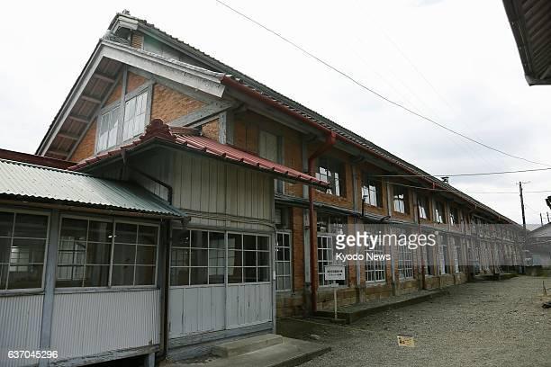 Tomioka Japan The Tomioka Silk Mill's silkreeling plant in Tomioka Gunma Prefecture is pictured in October 2013 An advisory panel to UNESCO...