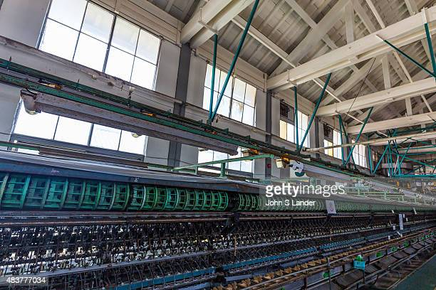 Tomioka Silk Mill was the first silk production factory in Japan It was established at the end of the Edo period when Japan began trade with the west...