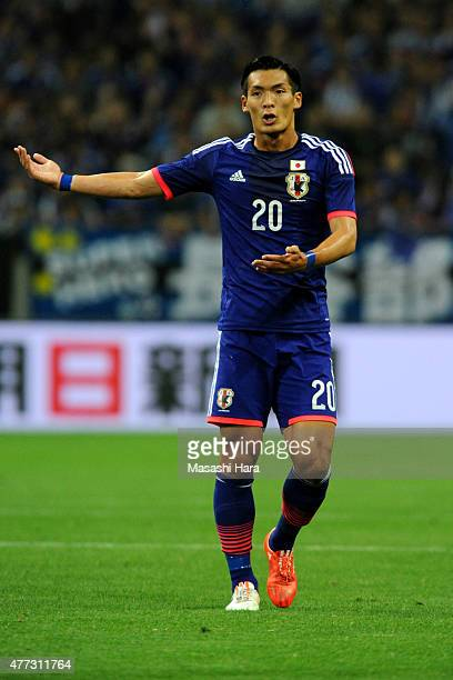 Tomoaki Makino of Japan looks on during the 2018 FIFA World Cup Asian Qualifier second round match between Japan and Singapore at Saitama Stadium on...
