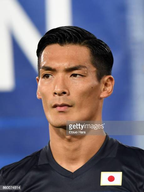 Tomoaki Makino of Japan looks on prior to the international friendly match between Japan and Haiti at Nissan Stadium on October 10 2017 in Yokohama...