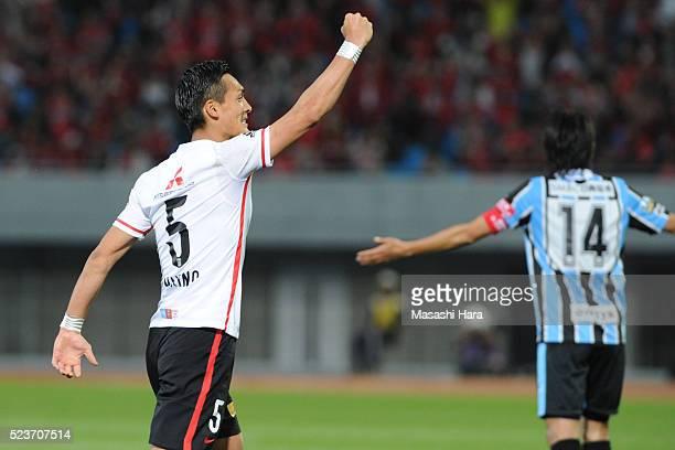 Tomoaki Makino of Urawa Red Diamonds celebrates the win during the JLeague match between Kawasaki Frontale and Urawa Red Diamonds at the Todoroki...
